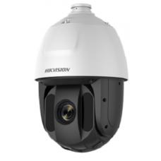 HikVision - DS-2AE5225TI-A(E)