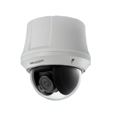 HikVision - DS-2AE4215T-D3