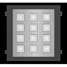 HikVision - DS-KD-KP/S