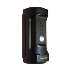 HikVision - DS-KB8112-IM