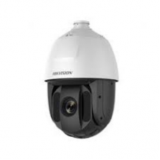 HikVision - DS-2AE5232TI-A