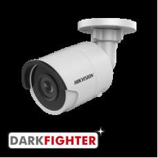 HikVision - DS-2CD2045FWD-I(2.8mm)