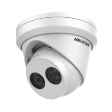 Hikvision DS-2CD2343G0-IU(2.8mm)