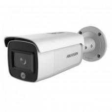 HikVision - DS-2CD2T46G1-4i/SL