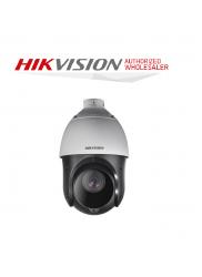 Hikvision DS-2DE4215IW-DE(D) PTZ
